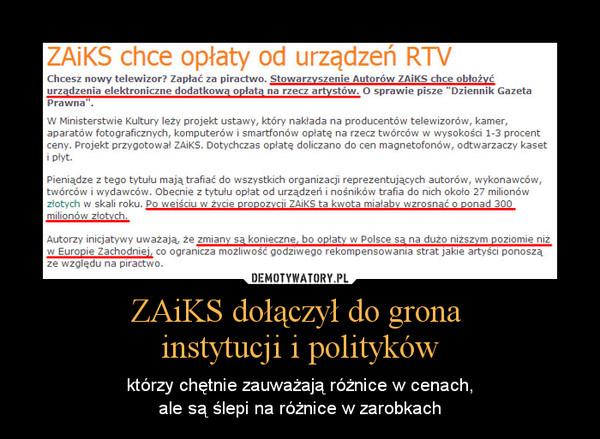 ZAiKS dołączył do grona instytucji i polityków – którzy chętnie zauważają różnice w cenach,ale są ślepi na różnice w zarobkach