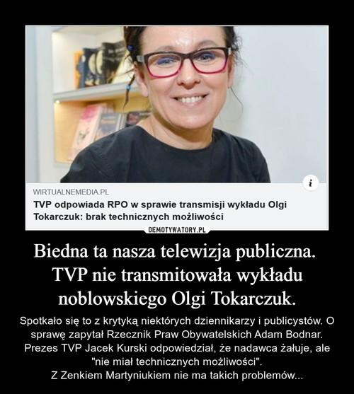 Biedna ta nasza telewizja publiczna.  TVP nie transmitowała wykładu noblowskiego Olgi Tokarczuk.