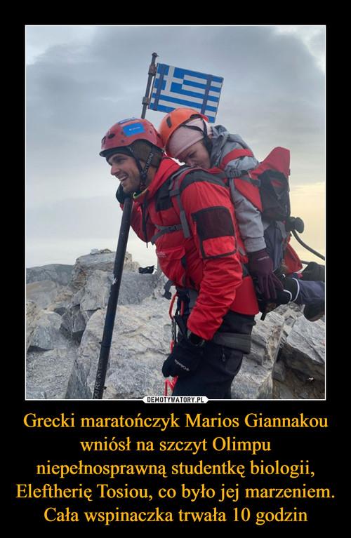 Grecki maratończyk Marios Giannakou wniósł na szczyt Olimpu niepełnosprawną studentkę biologii, Eleftherię Tosiou, co było jej marzeniem. Cała wspinaczka trwała 10 godzin