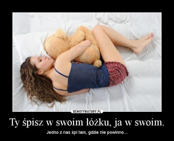 Секс со спящей девочкой 18 фотография