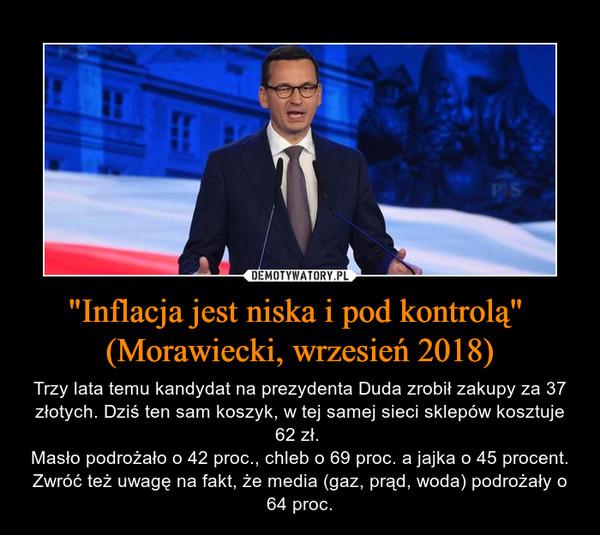 1536330126_2ubdov_600.jpg
